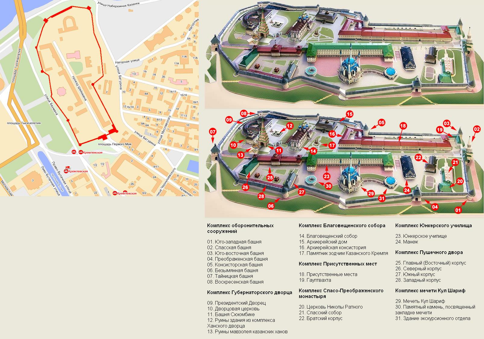 план схемы карты здравницы красная глинка