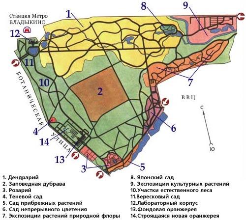 мульон фотографий этого места. http://www.gbsad.ru/kfonds.php?id=6. И карта Ботанического сада (японский сад там под...