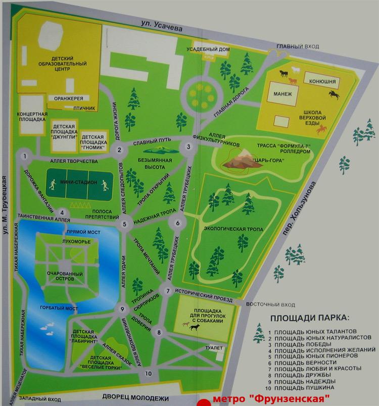 Схема парка усадьба трубецких