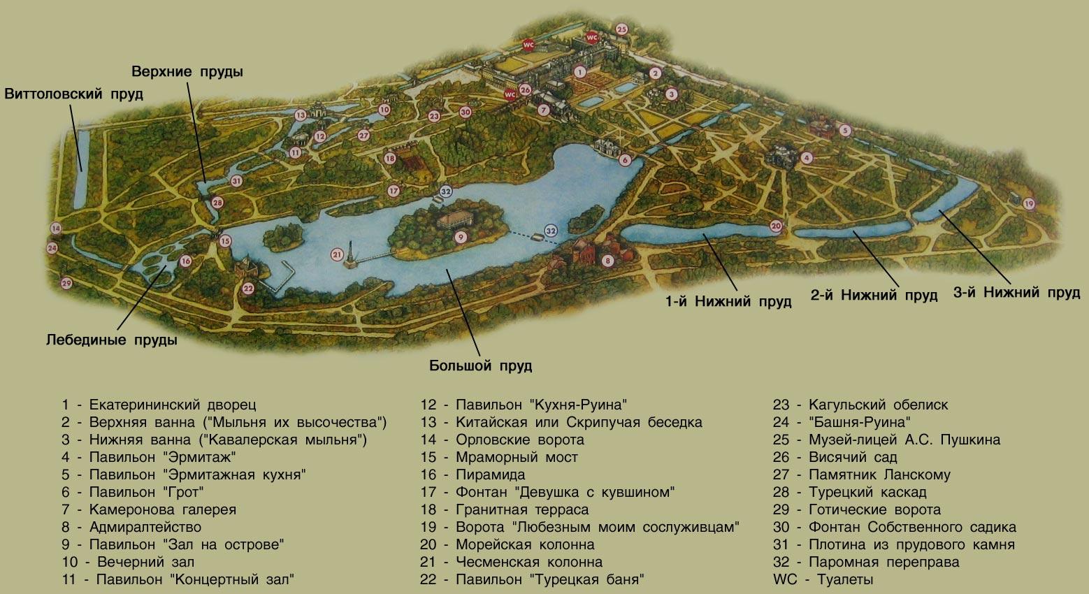 В новой части Царскосельского парка (ныне Александровский парк) Растрелли построил павильон Монбижу (фр. mon bijou...