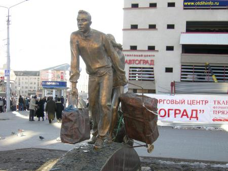 Фото: Памятник первым предпринимателям