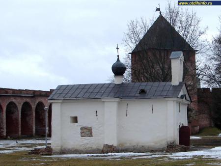 Фото: Новгородский кремль, церковь Андрея Стратилата