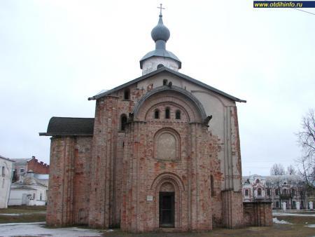 Фото: Ярославо дворище, Церковь Параскевы Пятницы на Торгу