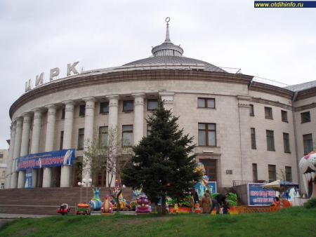 Фото: Национальный цирк Украины