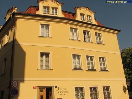 Фото: Hotel Certovka, отель Чертовка