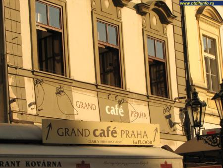 Фото: Hotel Grand Praha, отель Гранд Прага