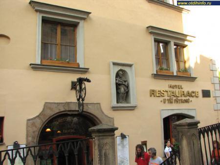 Фото: Hotel U Tri Pstrosu, отель У Тржи Пштросу