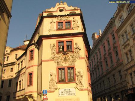 Фото: Hotel U Zlate Studny, отель У Злате Студны