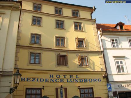 Фото: Hotel Rezidence Lundborg, отель Резиденце Лундборг
