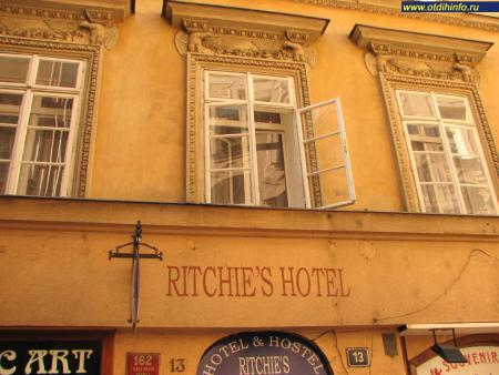 Фото: Hotel Ritchie's, отель Ричи'с