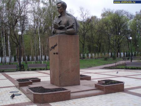 Фото: Памятник Н. А. Островскому