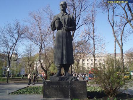 Фото: Памятник Г. С. Сковороде