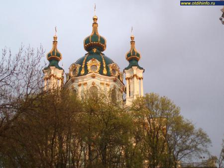 Фото: Андреевская церковь, церковь Андрея Первозванного