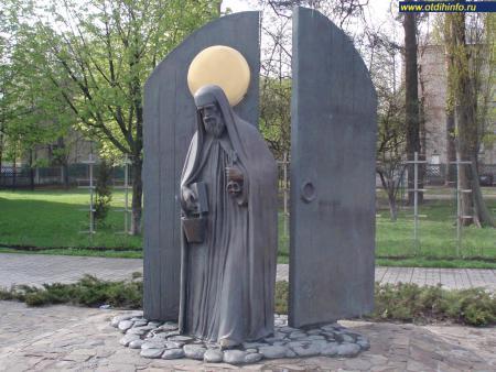 Фото: Памятник Николе Святоше