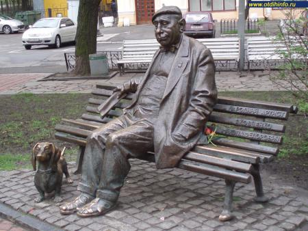 Фото: Памятник Н. Ф. Яковченко