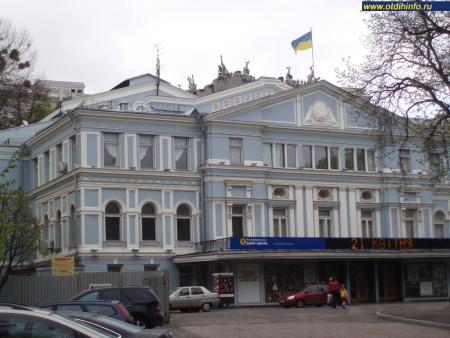 Фото: Национальный академический драматический театр им. И. Я. Франко