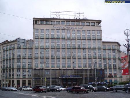 Фото: Днипро, гостиница