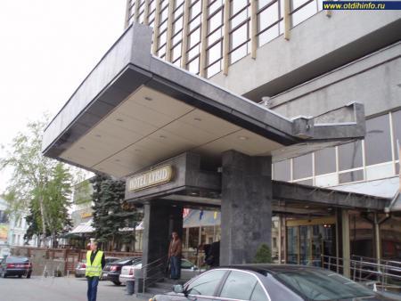 Фото: Лыбидь, гостиница