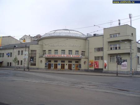 Фото: Киевский муниципальный академический театр оперы и балета для детей и юношества