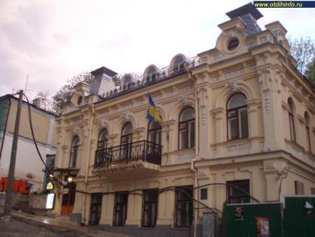 Фото: Киевский драматический театр на Подоле