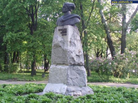 Фото: Памятник-бюст В. М. Примакову