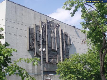Фото: Кинотеатр Киевская Русь
