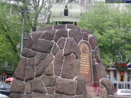 Фото: Памятник рабочим завода Арсенал