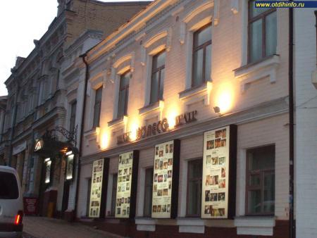 Фото: Театр Колесо