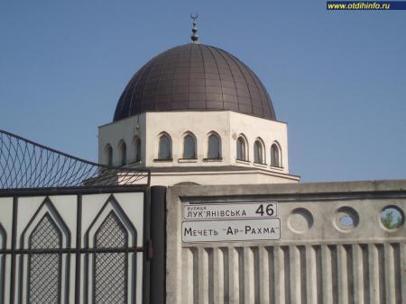 Фото: Мечеть Ар-Рахма, мечеть Милосердие