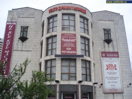 Фото: Киевский академический театр драмы и комедии на левом берегу Днепра