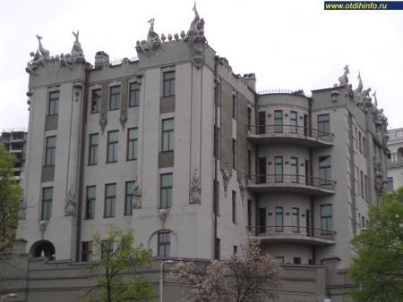 Фото: Дом с химерами, дом Городецкого