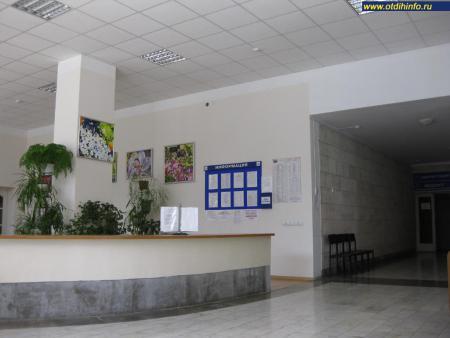 Фото: Ай-Петри, санаторий