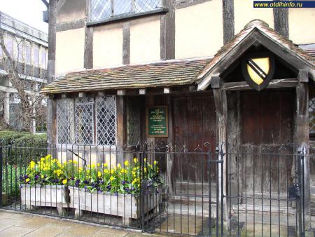 Фото: Дом-музей Уильяма Шекспира