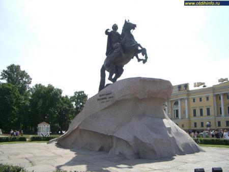 Фото: Памятник Петру I, Медный всадник