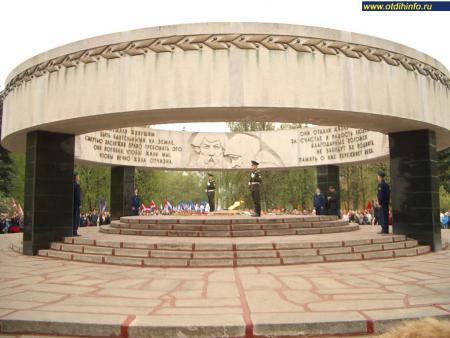 Фото: Мемориал «Вечный огонь» (Тамбов)