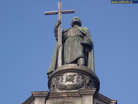 Фото: Памятник князю Владимиру