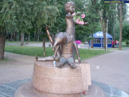 Фото: Памятник детям, расстрелянным в Бабьем Яру