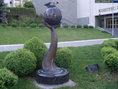 Фото: Памятный знак «За Европейское содружество»