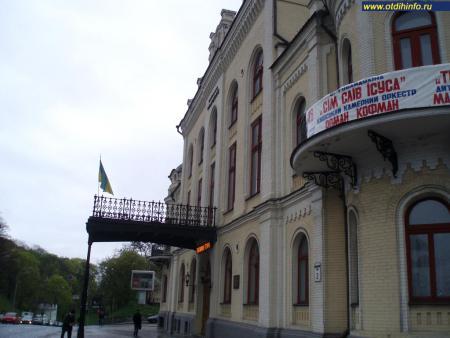 Фото: Национальная филармония Украины
