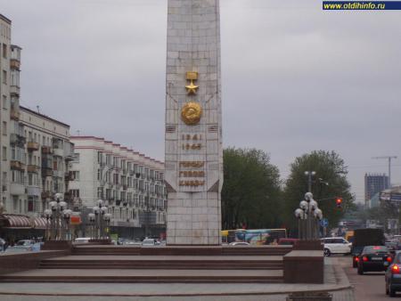 Фото: Обелиск «Городу-герою Киеву»