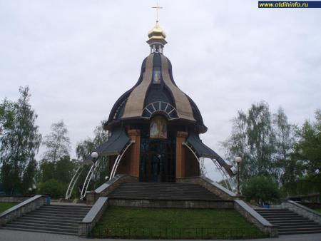 Фото: Церковь Крещения Господня