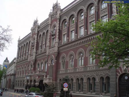 Фото: Здание Национального банка Украины