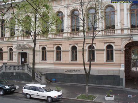 Фото: Музей искусств им. Богдана и Варвары Ханенко
