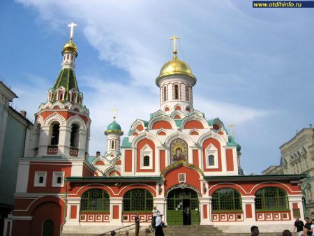 Фото: Собор Казанской иконы Божией Матери на Красной площади