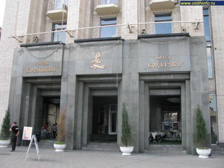 Фото: Казацкий, отель