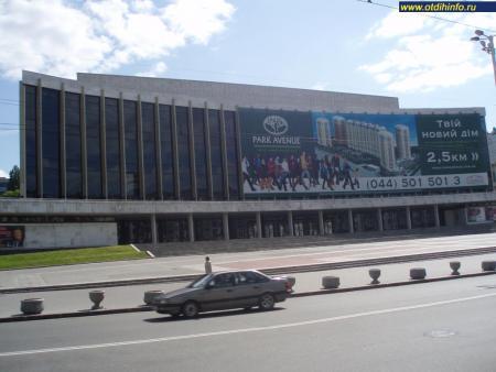 Фото: Национальный дворец Украина
