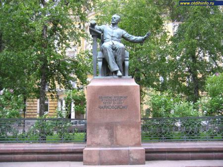 Фото: Памятник П.И. Чайковскому (Москва)