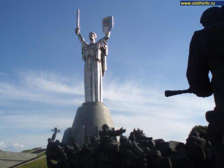 Фото: Монумент «Родина-мать»