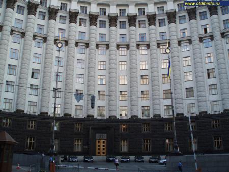Фото: Здание Кабинета Министров Украины