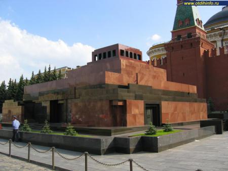 Фото: Мавзолей В.И. Ленина